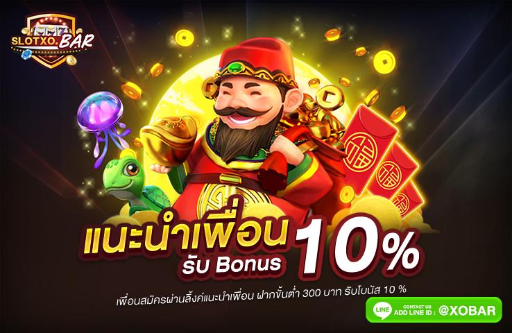 Slotxo เกมสล็อตออนไลน์ กดอย่างไร ให้ได้เงิน